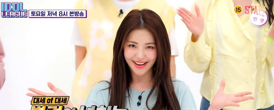 [Video] Preview of Brave Girls on STATV Idol League