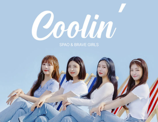 Brave Girls x SPAO CoolTech